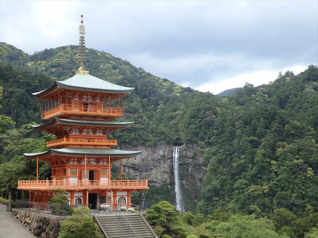 那智の滝 三重塔