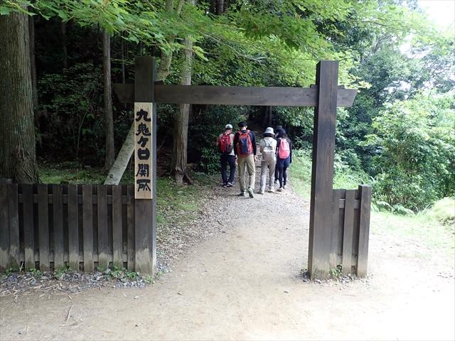 熊野古道 三軒茶屋跡