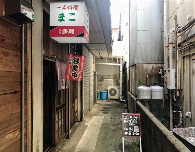 田辺市 ランチ 安い