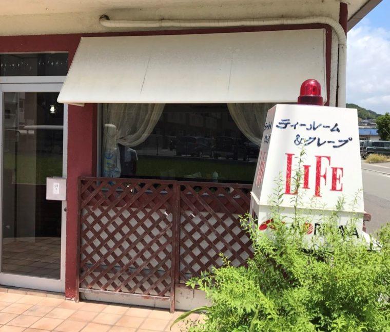 ボンビー ガール 喫茶店
