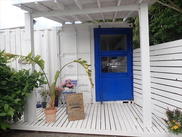 ボートカフェ 和歌山 由良