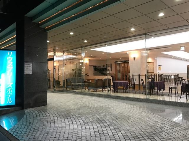高知 ひろめ市場 周辺 ホテル