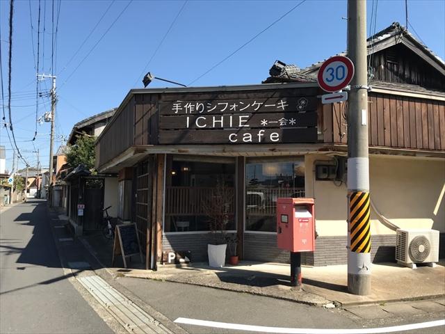 田辺 シフォンケーキ カフェ