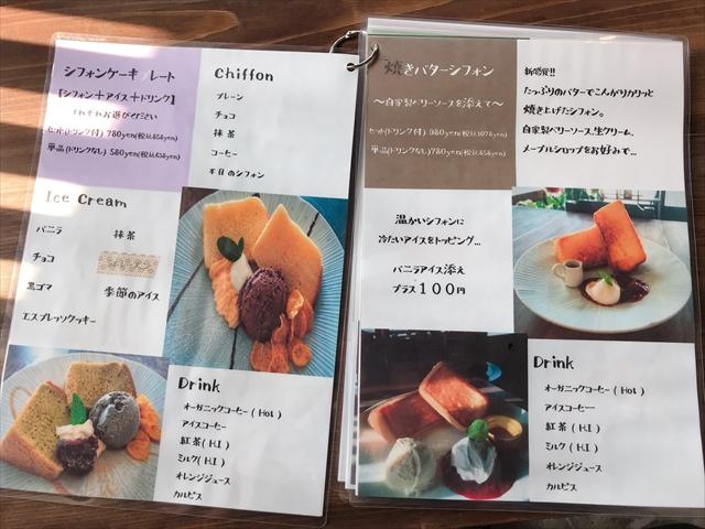 ichie cafe 田辺