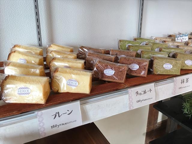 シフォンケーキ 専門店 田辺