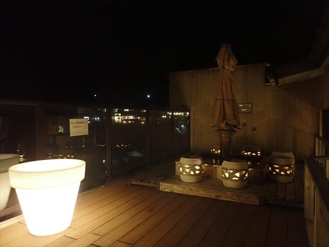 宝生閣 温泉