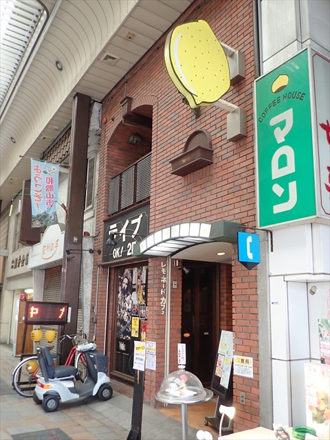 和歌山 レモネードカフェ hide