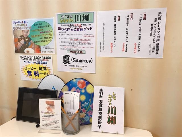 和歌山 レモネードカフェ