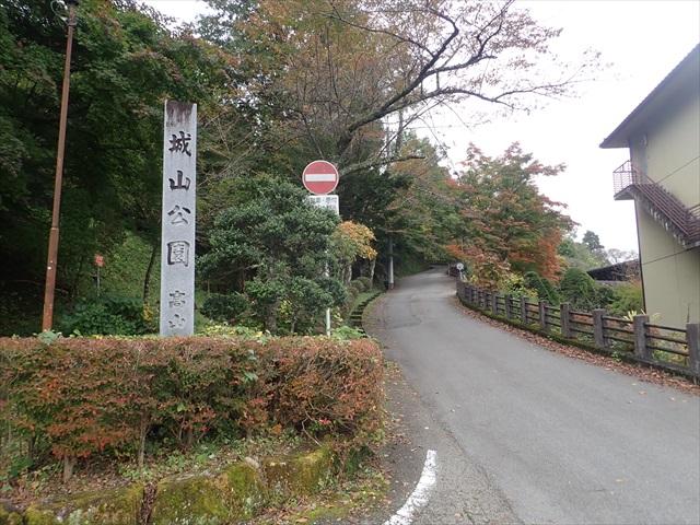 宝生閣 公園