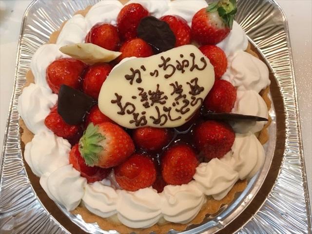 白浜 タルト ケーキ
