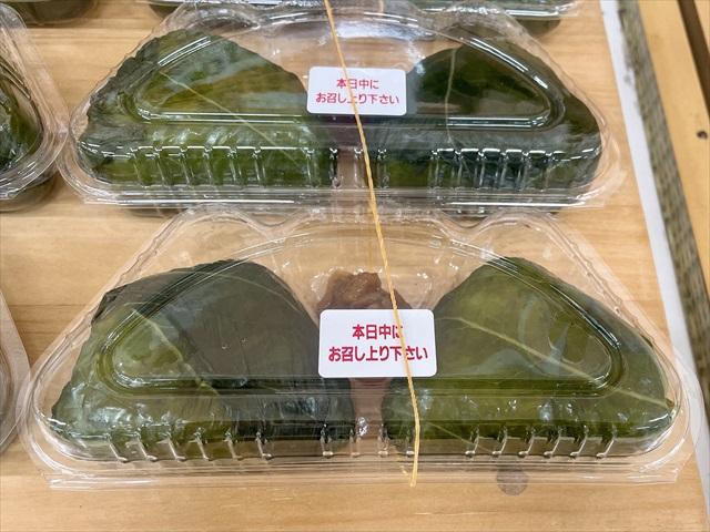 めはり寿司 印南サービスエリア