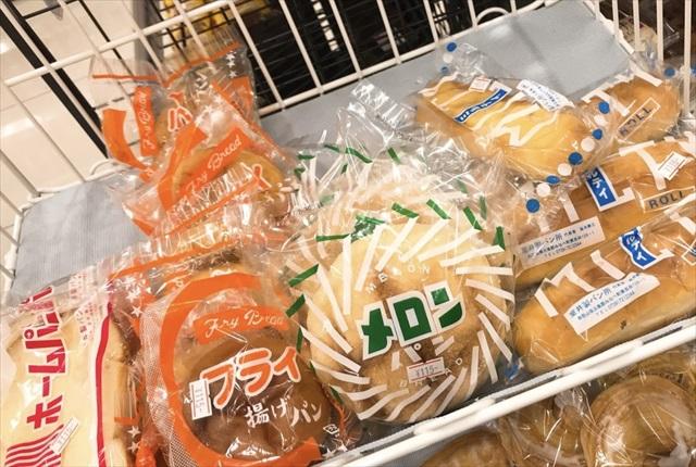 和歌山 室井パン