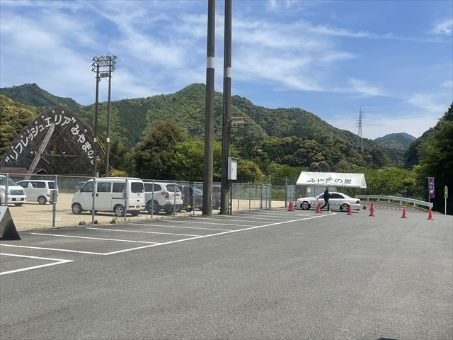 みやまの里森林公園 駐車場