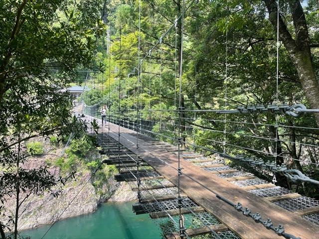瀞峡 吊り橋