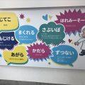 おもしろ和歌山弁講座&クイズ(紀南地域)大阪弁との違いは?